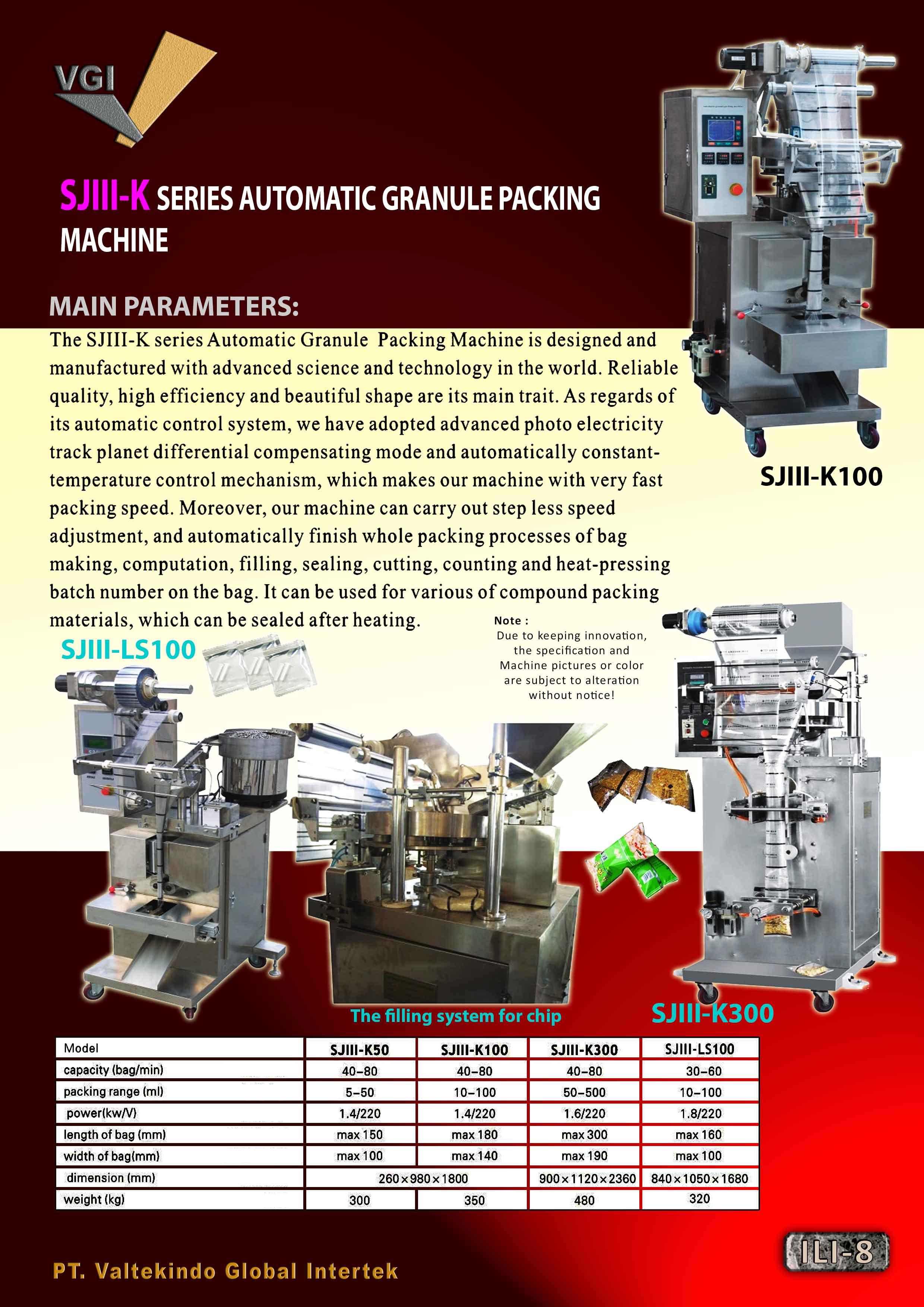 jual mesin  Automatic Granule Packing Machine4  Automatic Granule Packing Machine4