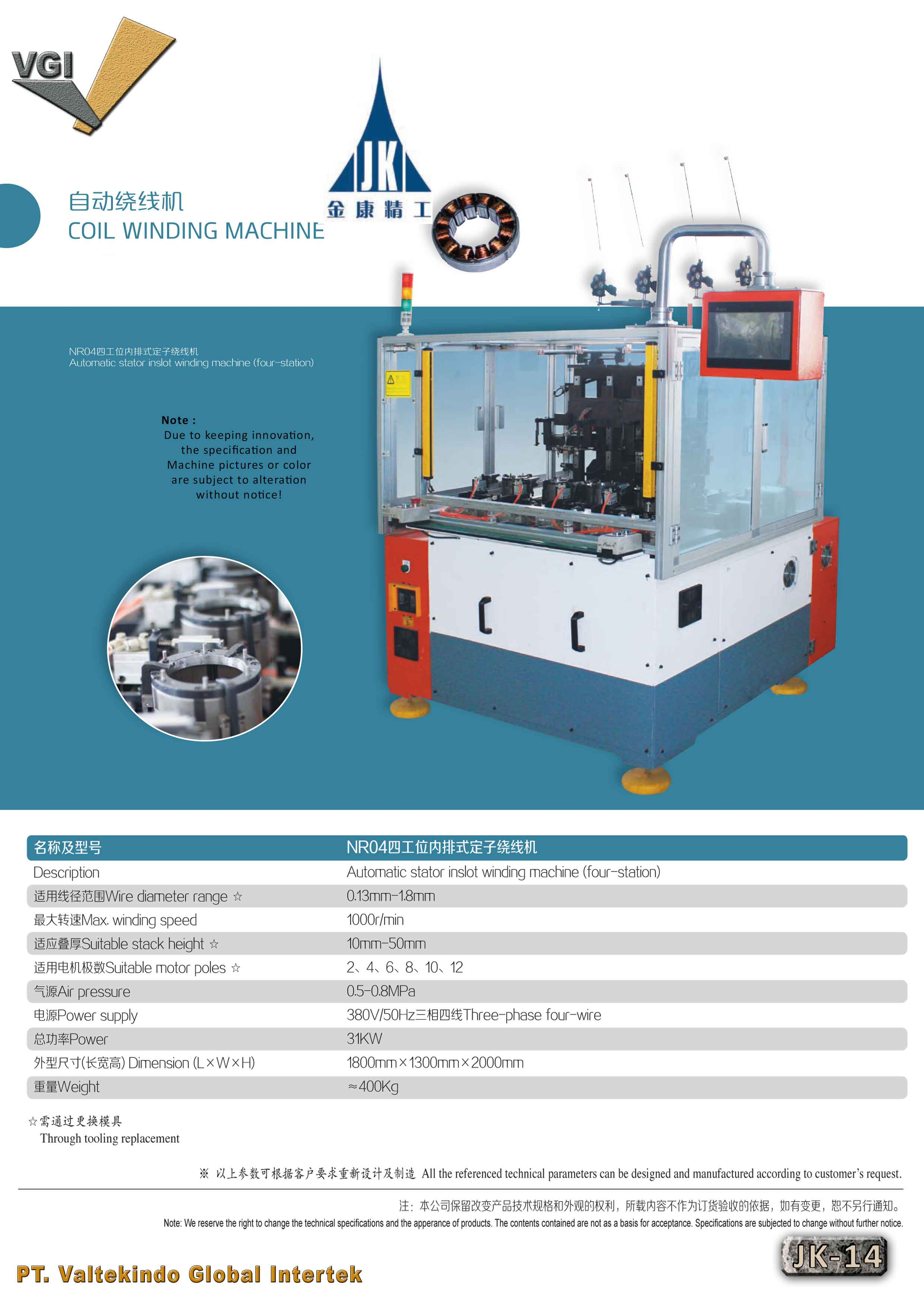jual mesin Automatic Stator Inslot Winding Machine (Four Station)