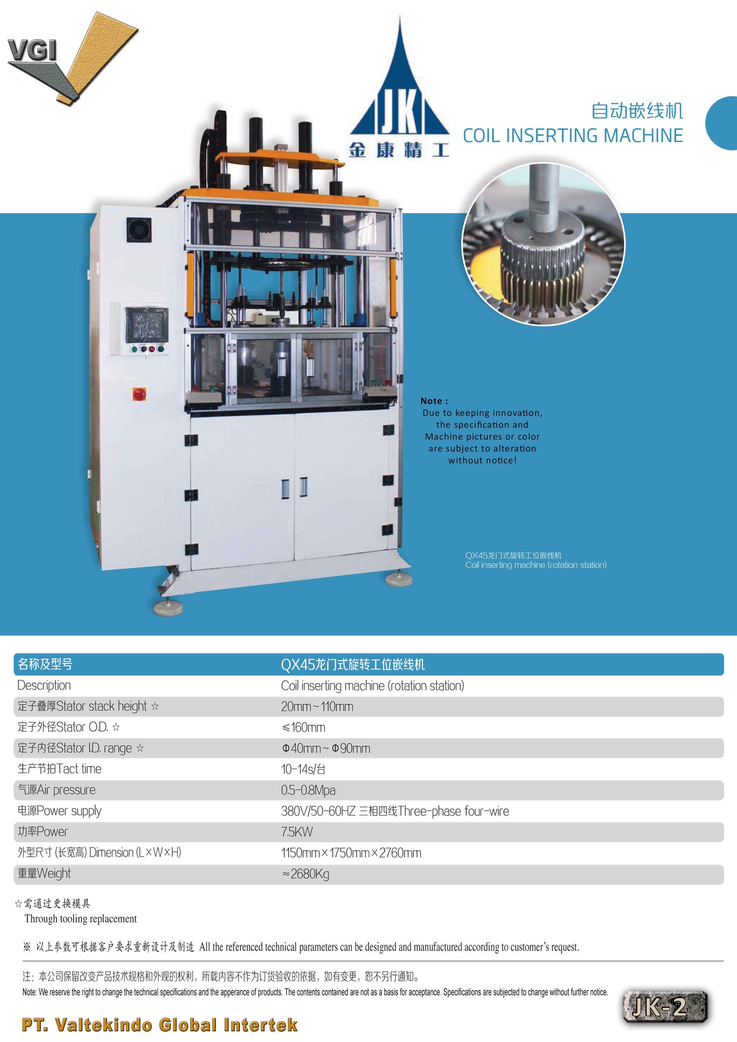 jual mesin Coil Inserting Machine (Rotation Station) Coil Inserting Machine (Rotation Station)